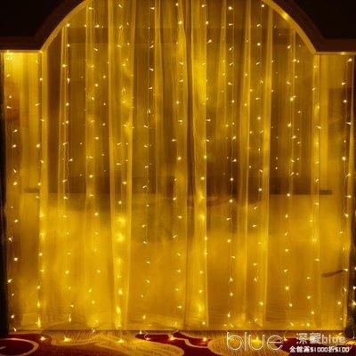 LED星星彩燈閃燈串燈滿天星浪漫房間裝飾瀑布燈窗簾掛燈臥室
