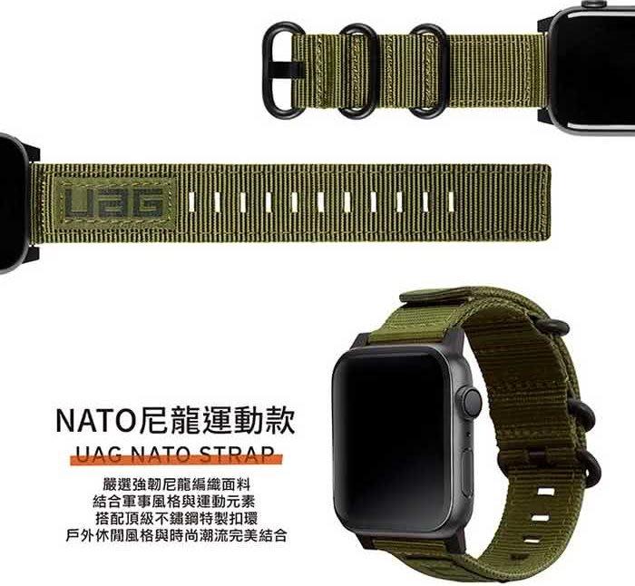 超 台灣出貨 特價  UAG Apple Watch 42/44mm Nato 手錶帶 尼龍/不鏽鋼扣環