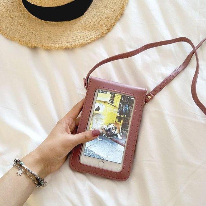 新品女觸屏裝手機包掛脖手機袋斜挎豎迷你小包零錢包學生