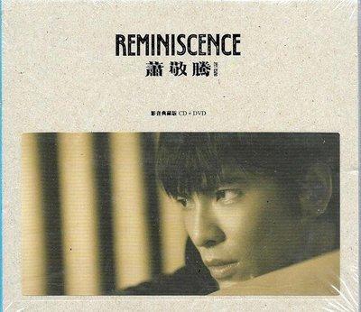 *【正價品】蕭敬騰 // Reminiscence ~ CD+DVD、影音典藏版 -華納唱片、2016年發行
