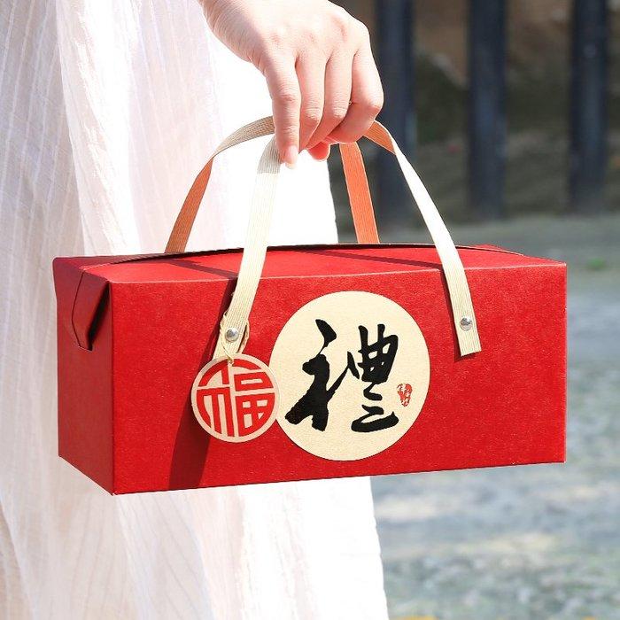 2020新款通用包裝紙盒 零食干果堅果外包裝盒 創意高檔手提禮品盒