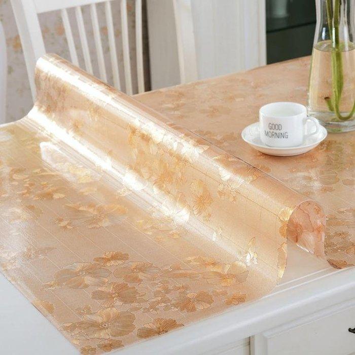 桌布 多沃PVC餐桌佈防水軟質玻璃塑膠台布餐桌墊免洗茶幾墊磨砂水晶板【誘貨】ZY