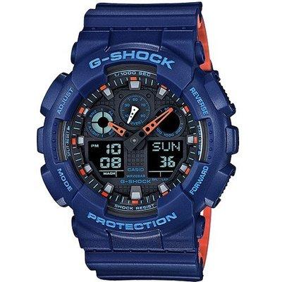 G-SHOCK 酷炫造型設計運動錶(GA-100L-2A)藍X橘/51.2mm新品上市~酷夏優惠