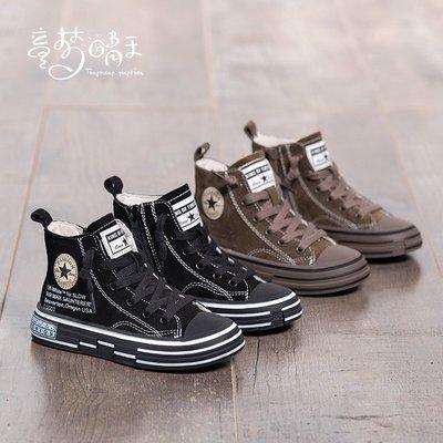 【現貨】男童運動鞋2019秋冬季新款兒童高幫二棉鞋子真皮女童板鞋加絨潮鞋