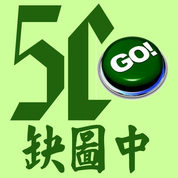 5Cgo【權宇】ASUS T100TA-0081KZ3740 32G+500G Win8.1 10吋筆電+變形平板 含稅