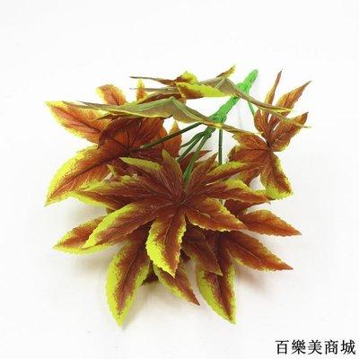 三件起出貨唷 仿真植物綠植盆栽插花裝飾葉子客廳桌面擺放花藝3色八角葉全店免運中