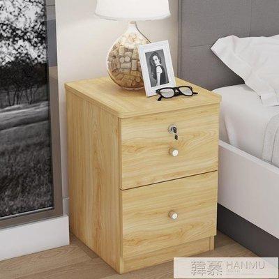 簡座迷你簡易小床頭櫃子20-25-30-35cm臥室超窄床邊儲物邊角斗櫃  IGO