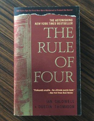 【琥珀書店《The rule of four》by Ian Caldwell& Dustin Thomason 四的法則