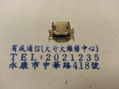 有成通信(手機零件)USB座 尾插 充電孔華碩 ASUS ZenFone 2 (ZE500CL)(Z00D)