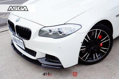 富特麗 ASGA ARF-05 100%旋壓輕量化/M5式樣/前後配 BMW 規格齊全各系列歡迎詢問 / 制動改