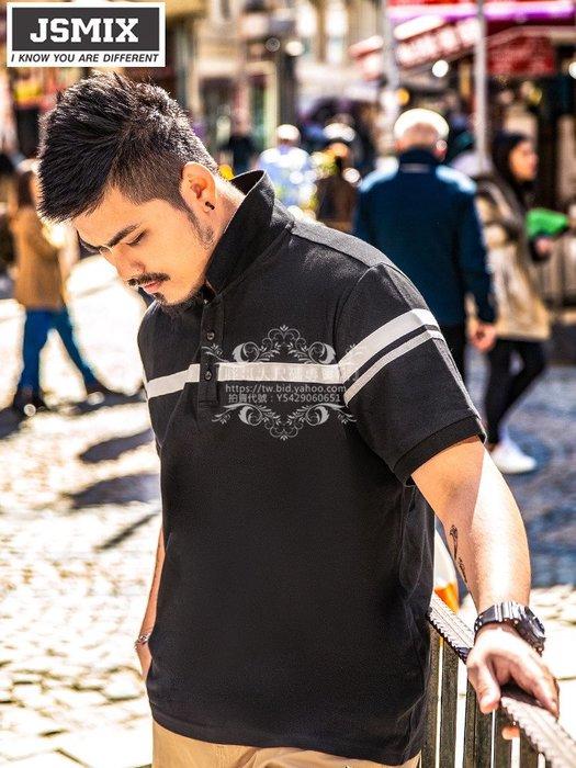 『胖哥大尺碼專賣店』大碼男裝加肥加大胖子寬松大碼短袖polo男肥仔夏季時尚純棉