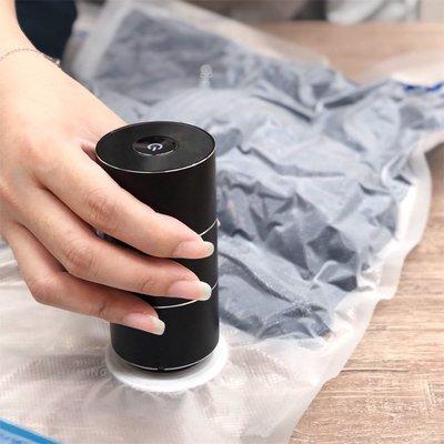 『無名』 贈真空袋! 新一代 充電真空機 鋁合金 抽氣機 保鮮 防霉 防潮 旅行 收納 食品 衣物 酒瓶 P07113