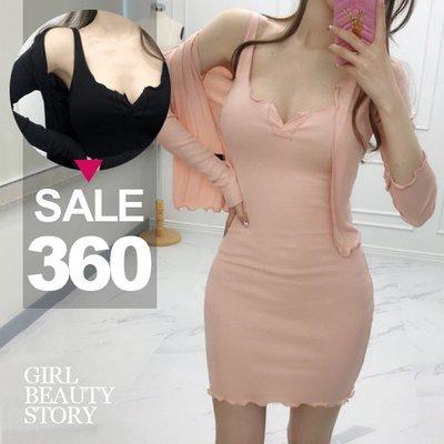 超哥小舖【E8032】現貨優雅甜美韓版低領爆乳無袖修身包臀連身裙洋裝+開襟罩衫外套