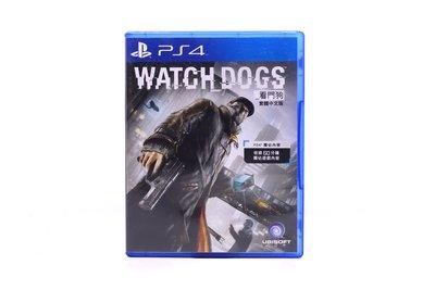 【橙市青蘋果】PS4:看門狗 Watch Dogs 中文版 #23988