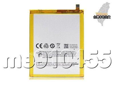 魅族 魅藍5S電池 魅藍M5S 手機電池 魅藍 M612Q/M 電池 BA612 內置電板