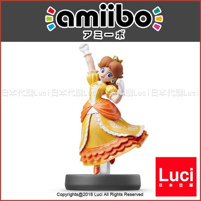 黛西公主 DAISY 預購 amiibo  超級瑪利 3DS 召喚 任天堂 LUCI日本代購