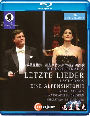 BD藍光25G任選5套999含運--11519泰勒曼指揮理查斯特勞斯的最後四首歌Richard StraussLetzte Lied