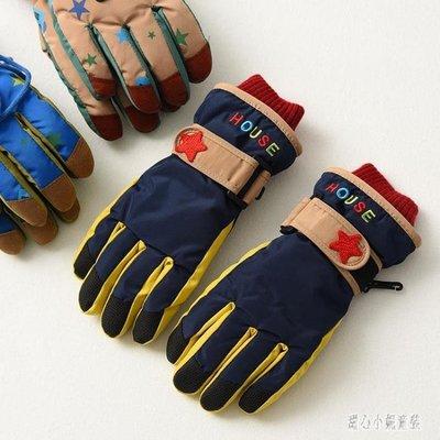 男童手套 兒童加厚手套 中大童 騎車戶外滑雪 男童女童五指棉手套 秋冬款 CP5173
