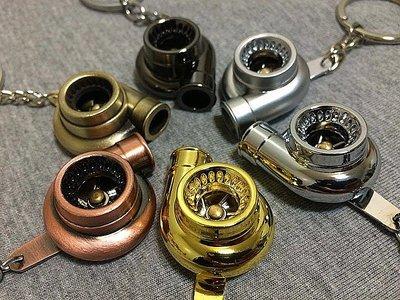 【AROUND】渦輪鑰匙圈 海拉風 避震器 Hellaflush 渦輪 改裝