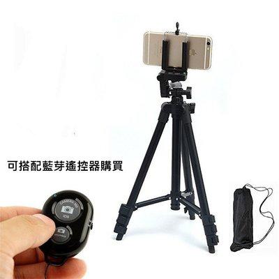 送手機夾 收納袋 超輕型 3120 鋁合金 三腳架 鋁合金 手機攝影機三腳架 數位相機 手機 自拍神器 腳架