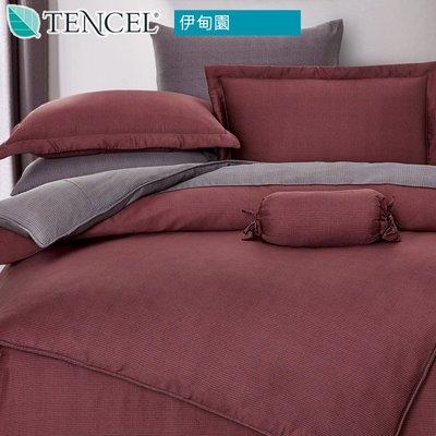 GiGi居家寢飾生活館~100%純天絲四件式床包鋪棉兩用被套組~雙人5x6.2尺-伊甸園~免運費~