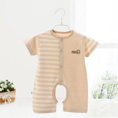 YEAHSHOP 新生嬰兒連體睡衣短袖開檔爬行服純棉薄款彩棉寶寶哈衣服兒童夏裝Y185