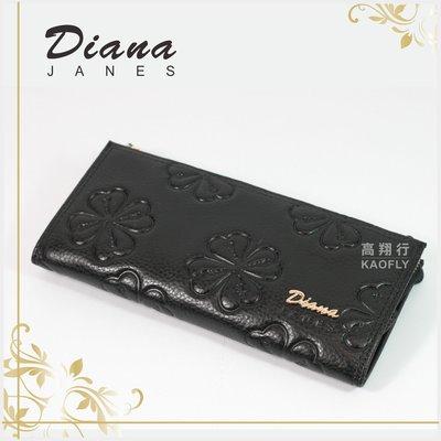 ~高首包包舖~【DIANA 黛安娜】【玫瑰壓花紋、拉鍊長夾】牛皮皮夾 女用皮夾  DJ346-16 黑色
