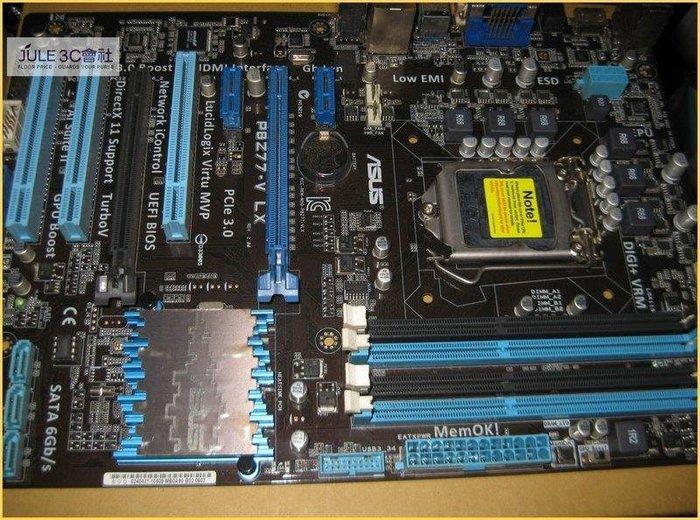 JULE 3C會社-華碩ASUS P8Z77-V LX Z77/DDR3/極致超頻/良品/ATX/1155 主機板