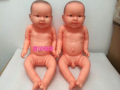 AFF098 新生嬰兒模型 保母練習娃娃高52cm 術科練習 保母證照 沐浴洗澡 CPR 心肺復甦 微笑娃娃未穿衣
