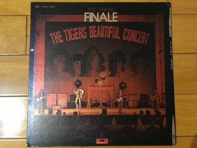 日本 The Tigers 樂團 FINALE 造型設計彩膠 值得珍藏