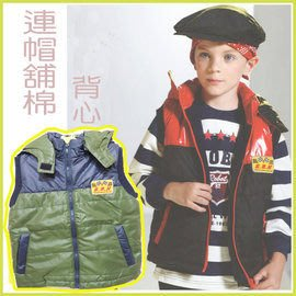 特價台灣製造 秋冬 大男童連帽 風衣 舖棉 厚背心 綠、紅2色 110~170公分