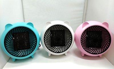 2018新款 可愛卡通迷你暖風機/台灣電壓110V使用/桌面小型電暖風/家用電暖器/白 粉 藍三色可選擇/保固三個月