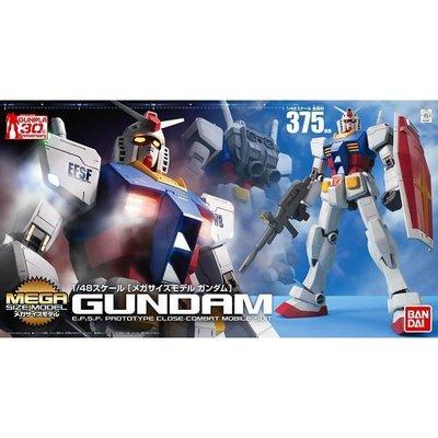 地球聯邦 - BANDAI MEGA 1/ 48 RX-78-2 Gundam 鋼彈 新北市