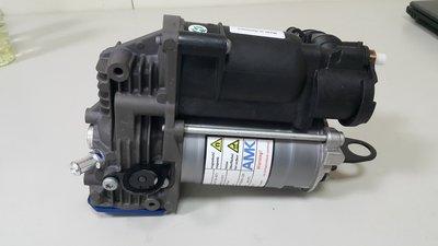 BENZ W221 06- 避震器 打氣 空氣 氣壓 泵浦 幫浦 (德國原廠AMK製造) 2213201704