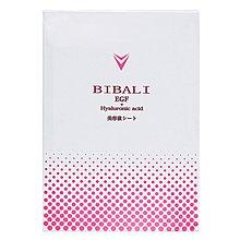yoyo現貨美妝YO家 日本高陽社院線BIBALI玻尿酸微針眼膜去黑眼圈細紋4對/盒