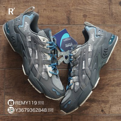 R代購 Asics Tiger Gel Kayano 5 Chemist Creations C2H4 化學製品 1021A258-021