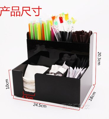 吸管盒塑料亞克力吸管杯蓋架吧臺前臺收納盒咖啡可樂奶茶連鎖店紙杯架奶茶盒