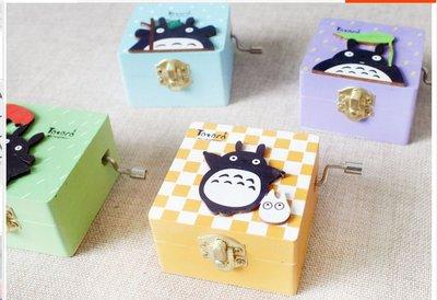 龍貓木質手搖音樂盒 生日 八音盒帶許願紙條學生  日式 貼片彩色龍貓木質工藝品木盒手搖音樂盒 聖誕