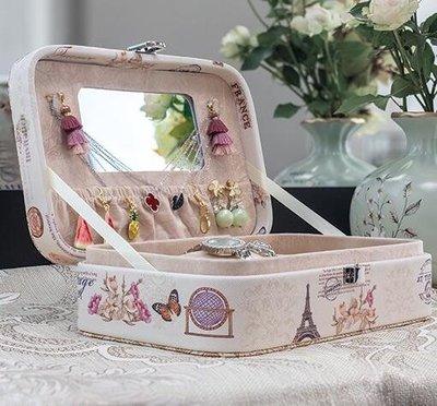 首飾盒 皮革公主歐式飾品盒手飾整理盒耳環耳釘戒指耳墜首飾收納盒   全館免運