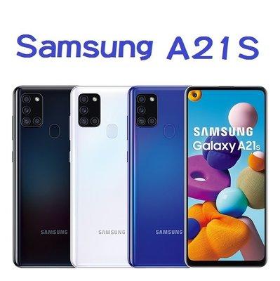 三星 SAMSUNG Galaxy A21s 4G/ 64G 4G+4G雙卡雙待 贈9H鋼化玻璃保護貼 空機 台北市