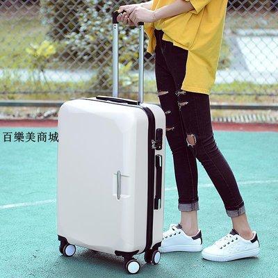 精選 網紅密碼箱子拉桿20寸旅行李箱男女潮萬向輪韓版可愛小清新大容量