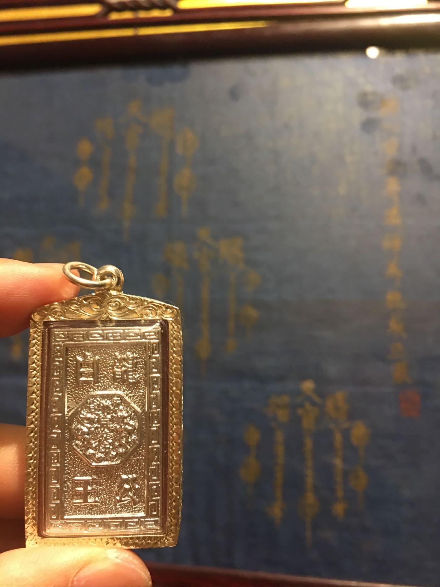 拳必達泰品事業 白龍王 五條經文命牌 請供請認明鑑定卡 以防山寨假貨