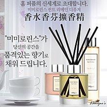 **幸福泉** 韓國 EVAS【R818】mimi Lauryne's 香水香芬擴香精.特惠價$550