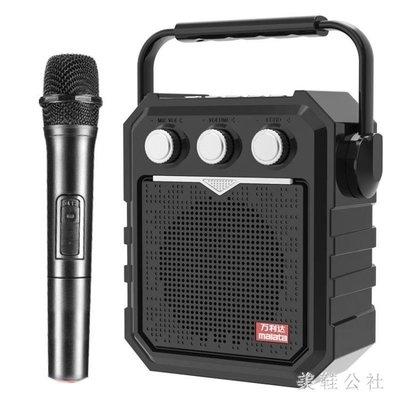 手提音響音響便攜式手提拉桿小型音箱播放器zzy3703TW