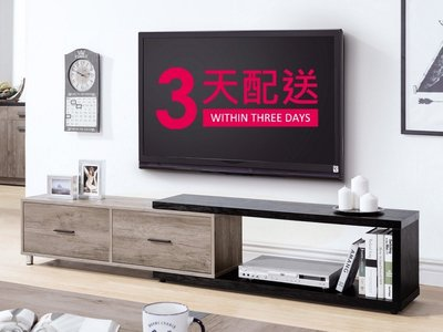 【DYL】肯特古橡色4尺伸縮長櫃、電視櫃(部份地區免運費)195U
