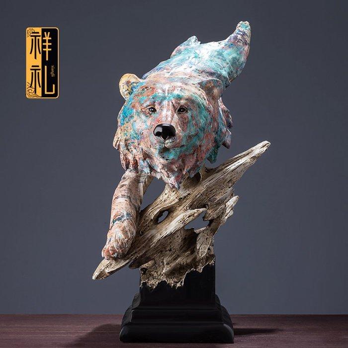 〖洋碼頭〗藝術熊頭裝飾品擺件 家居家裝飾品客廳房間酒櫃電視櫃辦公室 xlq176