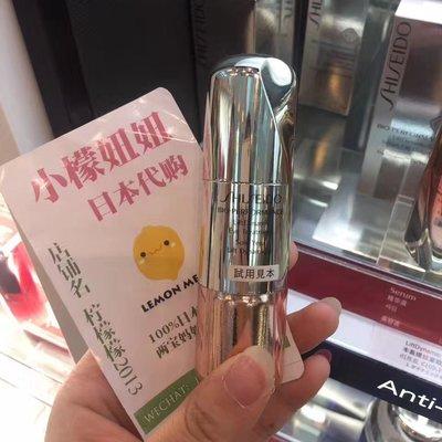 MKN美膚日本 專柜 資生堂百優BOP 全能優效眼霜 百優眼霜14g