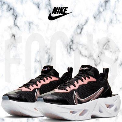 【FOCUS】全新 NIKE ZOOM x VISTA GRIND 黑粉 黑粉白 透明 厚底 女鞋 BQ4800-001