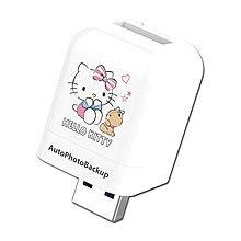 PhotoFast X Hello Kitty 蘋果專用備份方塊 正版授權(不含記憶卡)原廠行貨