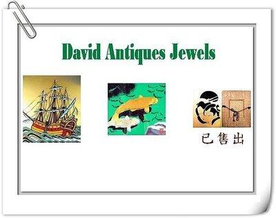 ((天堂鳥)) 日本玻璃裝飾畫#130#109